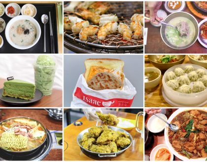 10 Myeongdong Restaurants & Cafes - From O'sulloc, Myeongdong Kyoja To Sinseon Seolleongtang