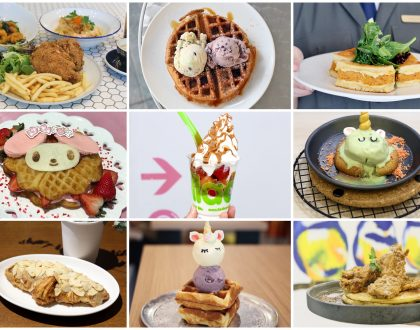 12 NEW Cafés In Singapore June 2018 – Llao Llao Re-opening, My Melody Café, Benjamin Barker Café