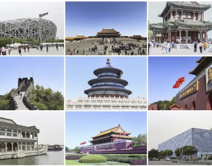 "10 Must Visit Places in Beijing 北京 – From Great Wall Of China, Forbidden City, To ""Insect Street"" At Wangfujing"