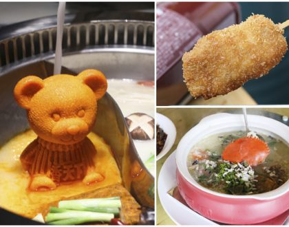 5 NEW Clarke Quay Restaurants, Including Spice World With Teddy Bear Hotpot, Tsui Wah, Kushikatsu Tanaka