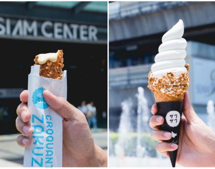 Croquant Chou Zakuzaku - Famous Japanese Cream Puffs & Softserve Arrive At Siam Center, Bangkok