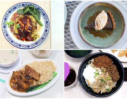 12 NEW Restaurants Singapore June 2018 - Around The World From HK's Tsui Wah, KL's Chilli Pan Mee To Panamericana