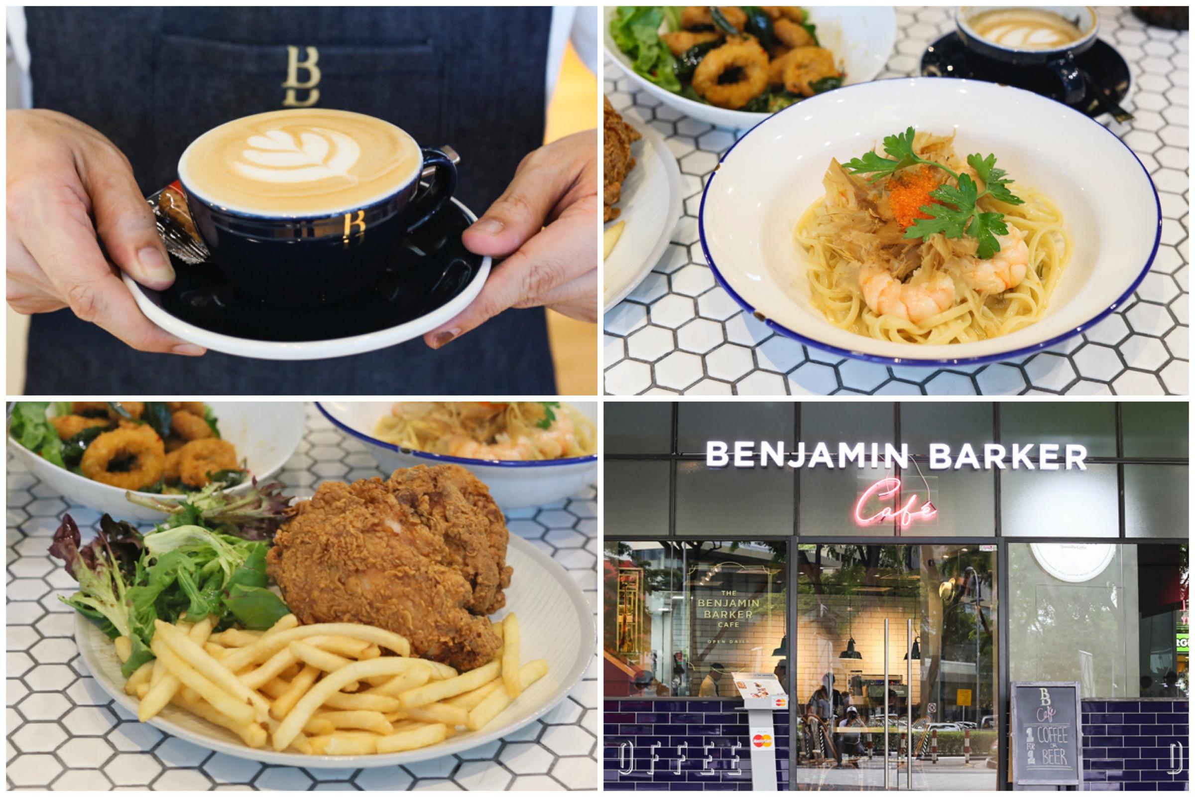 Benjamin Barker Café - Stylish Cafe By Popular Menswear Label, At Orchard Cineleisure