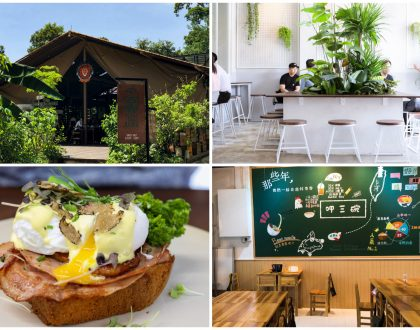 12 Instagrammable New Cafes Singapore 2018 - Safari-Themed, Melbourne-Inspired To Taiwanese Classroom Style