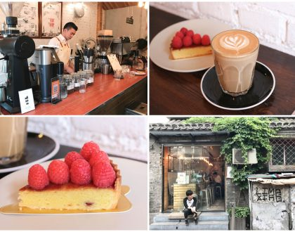 Barista Specialty Coffee Roasters - One Of Beijing's Most Iconic Cafes, At The Hipster Wudaoying Hutong