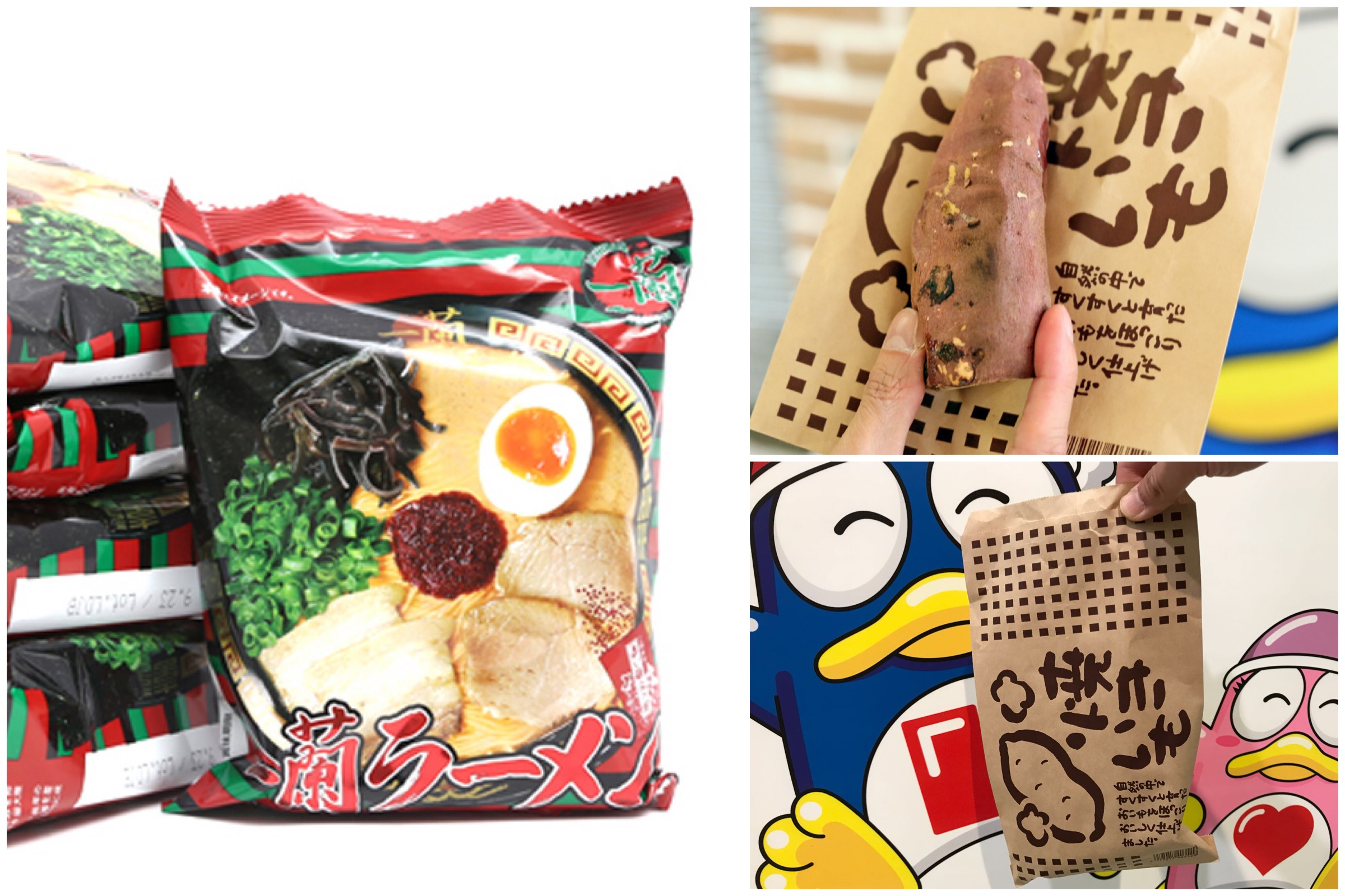 Don Don Donki – Opening At 100AM Mall Tanjong Pagar 14 June, Selling Ichiran Ramen Packets
