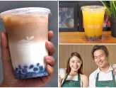Bobii Frutii - Instagrammable Bubble Tea With Blue-Coloured Pearls, At Suntec City
