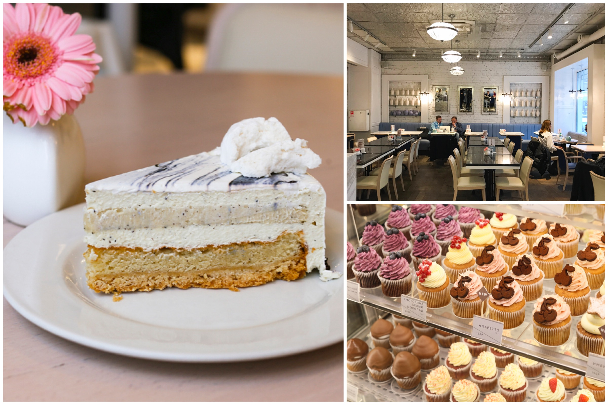 Upside Down Cake Co. - One Of Moscow's Best Cake Shop & Cafe, With Insta-worthy Desserts & Interior