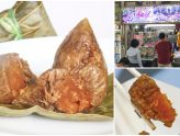Hoo Kee Rice Dumplings - Bak Chang With Michelin Bib Gourmand, At Amoy Street Food Centre