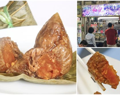 Hoo Kee Rice Dumplings - Bak Chang With Michelin Bib Gourmand, At Amoy Street Food Centre