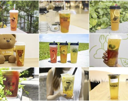 12 Best Fruit Tea In Singapore - Refreshing Drinks With Chunks Of Fruits To Survive Our Hot Weather