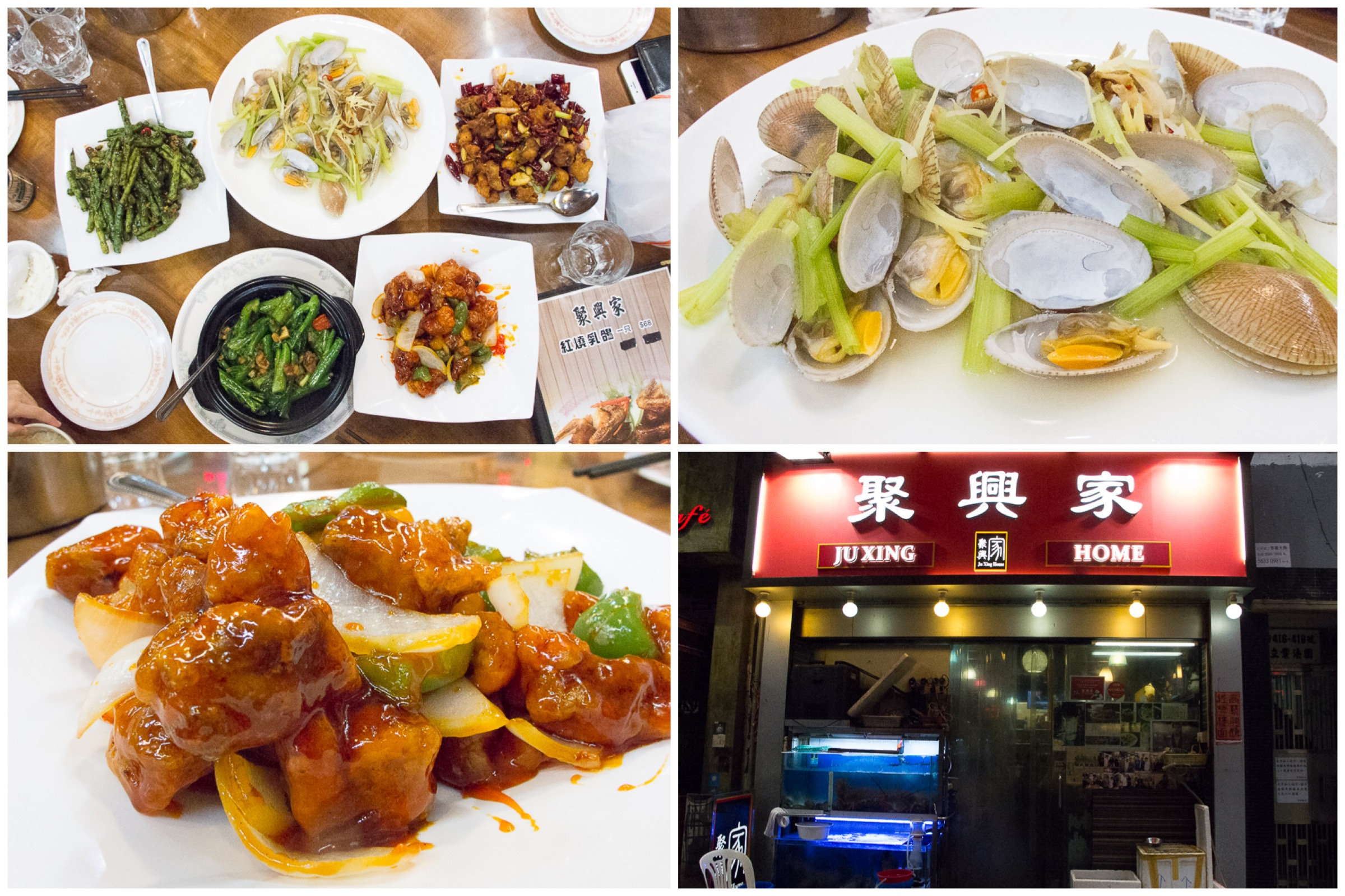 Ju Xing Home 聚興家 - Favourite Supper Spot of Many Hong Kong Chefs, With Michelin Bib Gourmand