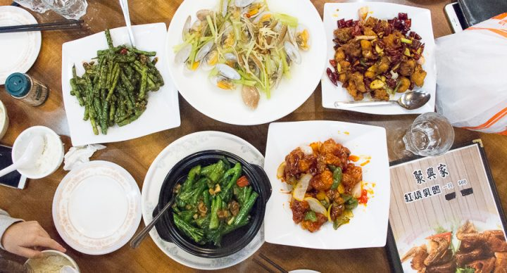 Juxing Home 聚興家 - Favourite Supper Spot of Many Hong Kong Chefs, With Michelin Bib Gourmand