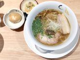 Konjiki Hototogisu Singapore – Michelin Bib Gourmand Ramen Cooked With Clams And Truffle, Opens At CHIJMES