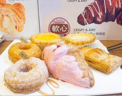 Queen Sophie 酥妃皇后 - Egg Tarts With 386 Crispy Layers And Strawberry Croissant In Hong Kong