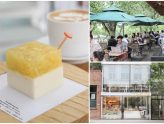 TiensTiens 将将 - Beijing's Most Instagrammable Cafe, A Glass Building With Rooftop Dining Area