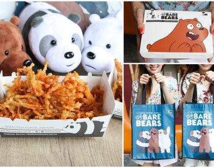 Shihlin Taiwan Street Snacks – Crispy BEARtastic Mushroom, And Get We Bare Bears Tote Bags FREE
