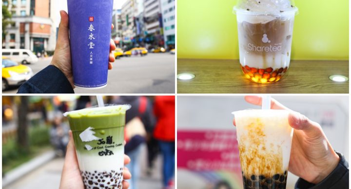 10 Must-Try Bubble Teas In Taipei - 50 Lan, Chen San Ding, Chun Shui Tang And Other Boba Tea Goodness