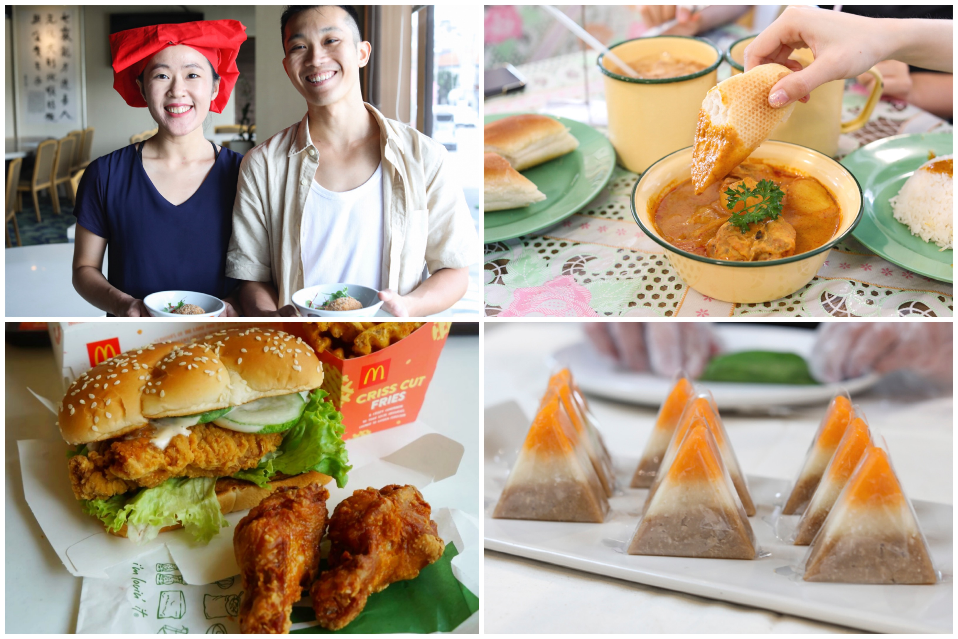 Singapore Food Festival – More Than 20 Foodie Events, Including The 50 Cents Fest, McDonald's Ha Ha Cheong Gai Chicken Burger, and Curry Day