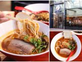 Ebi-Tori Menzo - Prawn & Chicken Ramen Shop From Osaka Arrives In Singapore, At South Beach