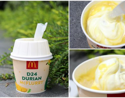 McDonald's D24 Durian McFlurry – Oh The Smell! So Yes Or No?
