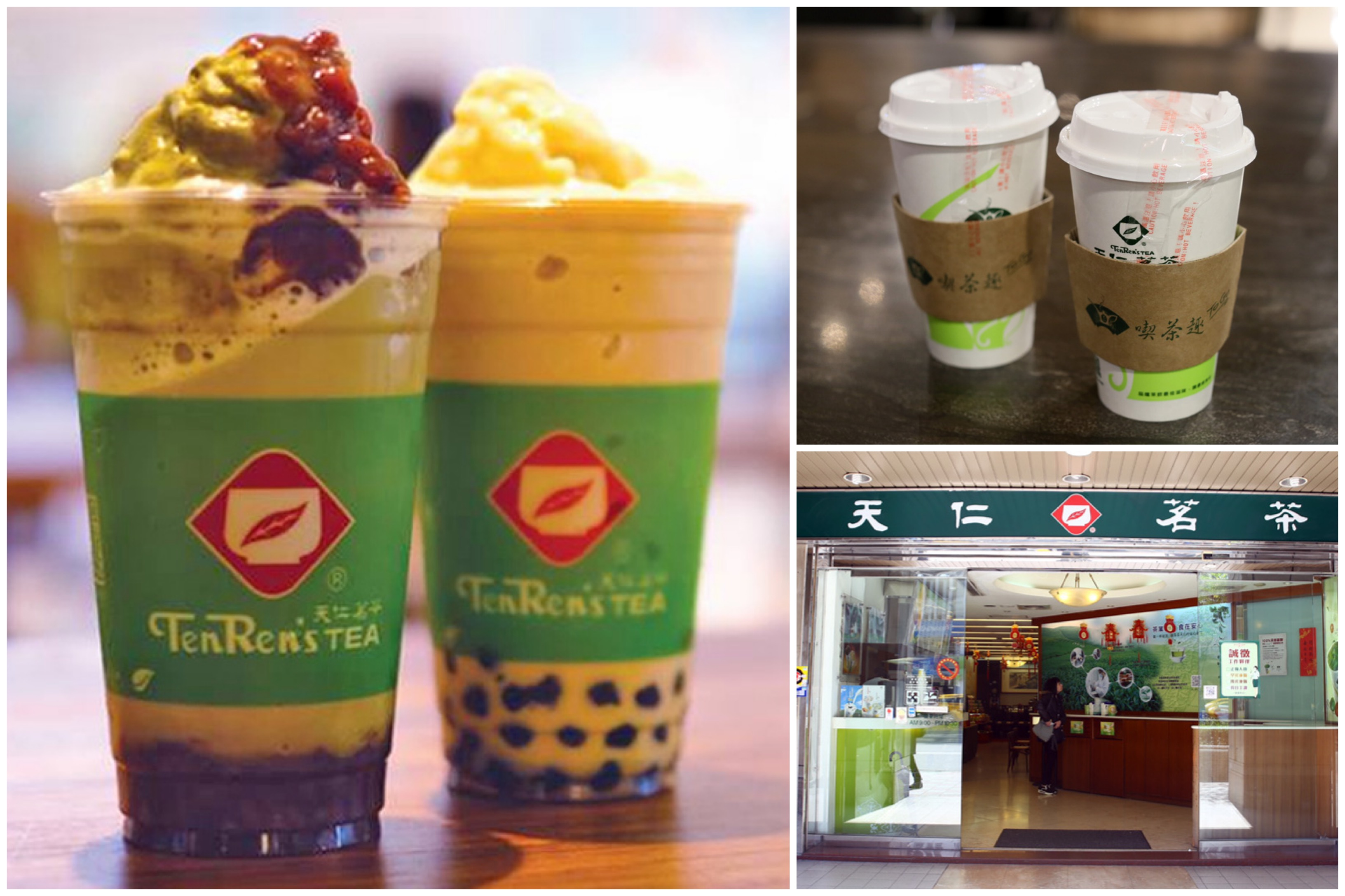 TenRen Tea 天仁茗茶 – Famous Taiwan Bubble Tea Chain Opening In Singapore, At Chinatown Point
