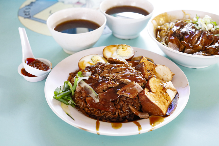 Chuan Kee Boneless Braised Duck – Michelin Bib Gourmand Duck Rice At Ghim Moh Food Centre