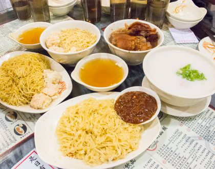 Good Hope Noodle 好旺角麵家 – Michelin Bib Gourmand Wanton Mee And Congee In Mongkok, Hong Kong