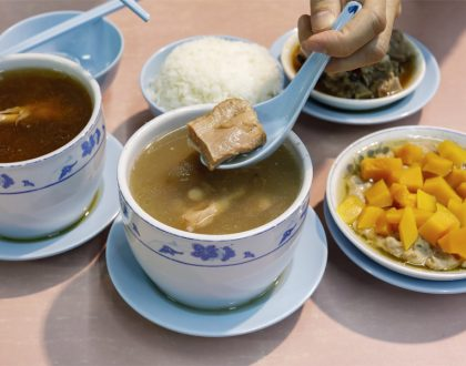 Hong Kong Yummy Soup 香港靚湯 - Comforting Cantonese Soups From $3.50, With Michelin Bib Gourmand