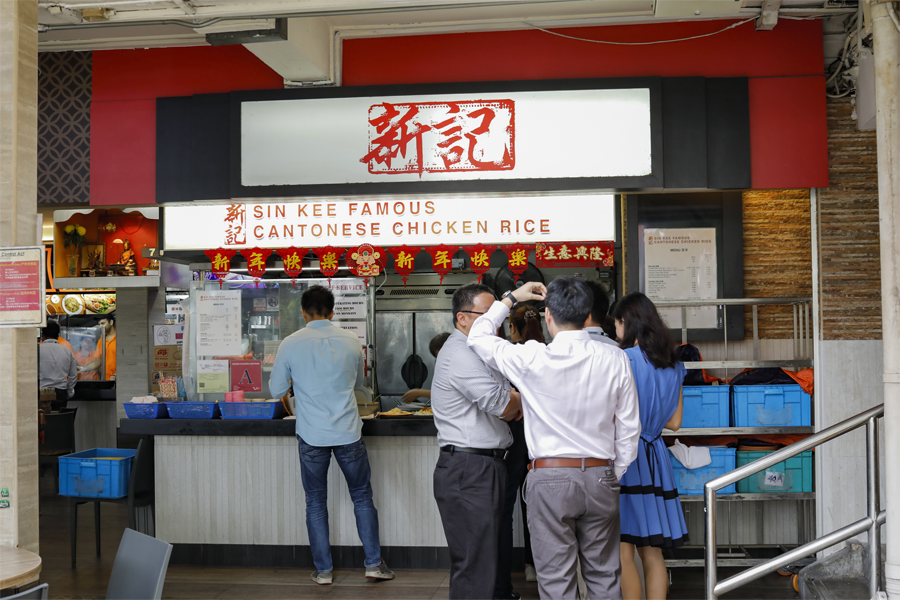 Sin Kee Famous Cantonese Chicken Rice – Old Margaret Drive Chicken