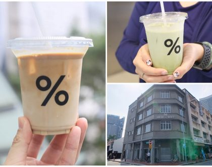 %Arabica Singapore - One Of Kyoto's Best Coffee Shops Finally Coming, Opening At Arab Street