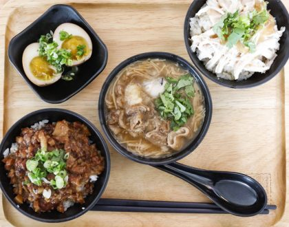Eat 3 Bowls – Classroom Themed Taiwanese Café With Tasty Lu Rou Fan And Mee Sua