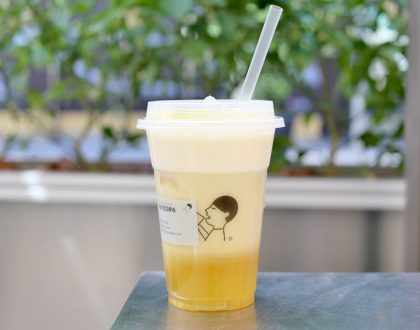 Hey Tea 喜茶 - Super Popular Cheese Tea Shop Coming To Singapore Early November, At ION Orchard