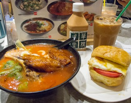 Mrs Tang Café 華嫂冰室 - Hong Kong Café Famous Among The Locals, Known For Tomato and Egg Pineapple Bun