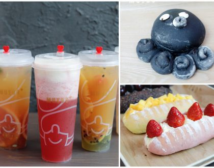 MuYoo+ - 1st Bakery With Fruit Tea Concept In Singapore At Bedok Mall. Get A Bread FREE With Any Drinks