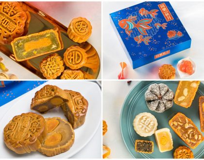 """TungLok Mooncakes - 1st Mooncakes Certified """"Lower Sugar and Source of Dietary Fibre"""" In Singapore"""