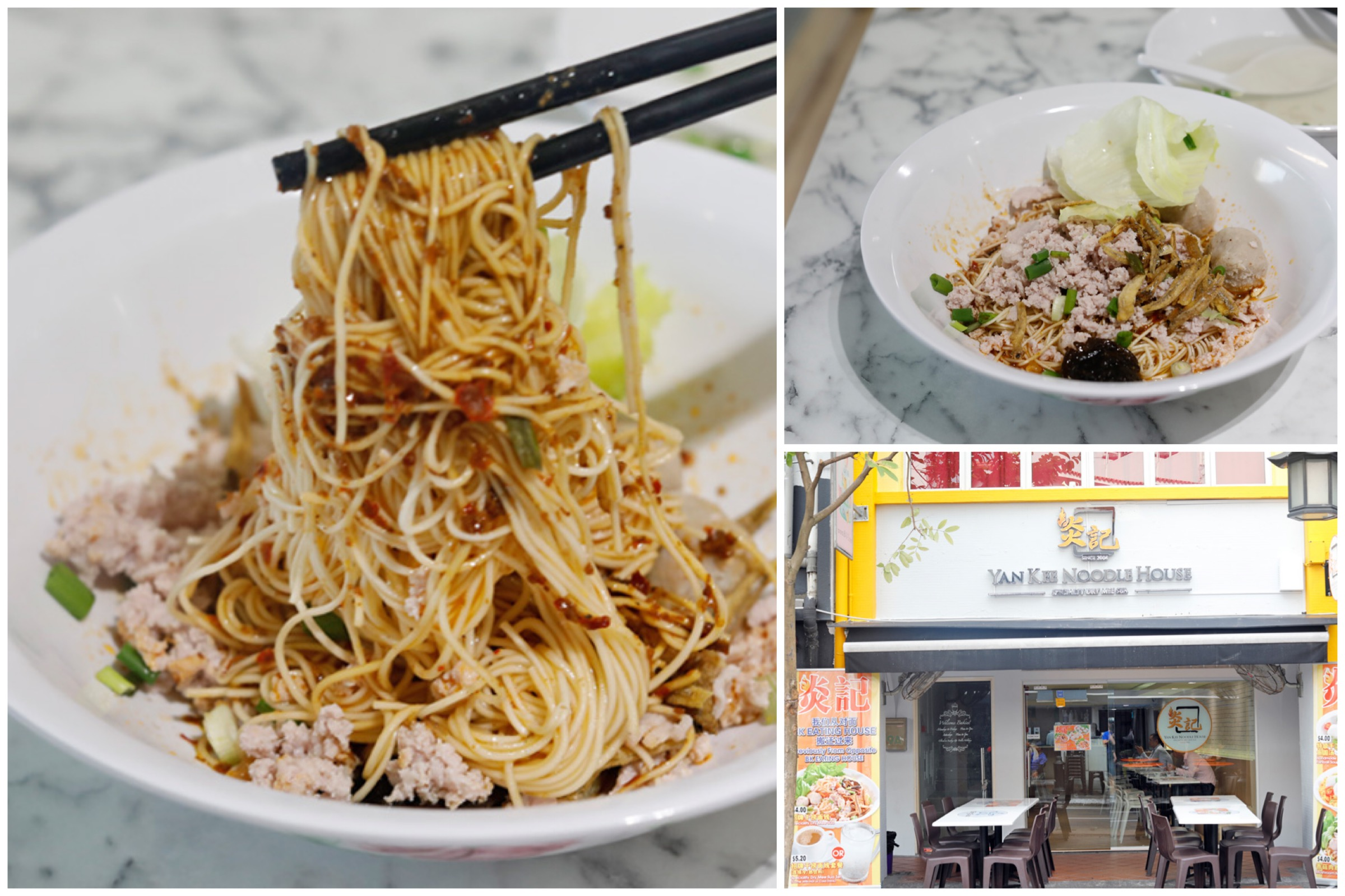 Yan Kee Noodle House - Popular Dry Mee Sua Shop Opens Opposite Its Old Location At Circular Road