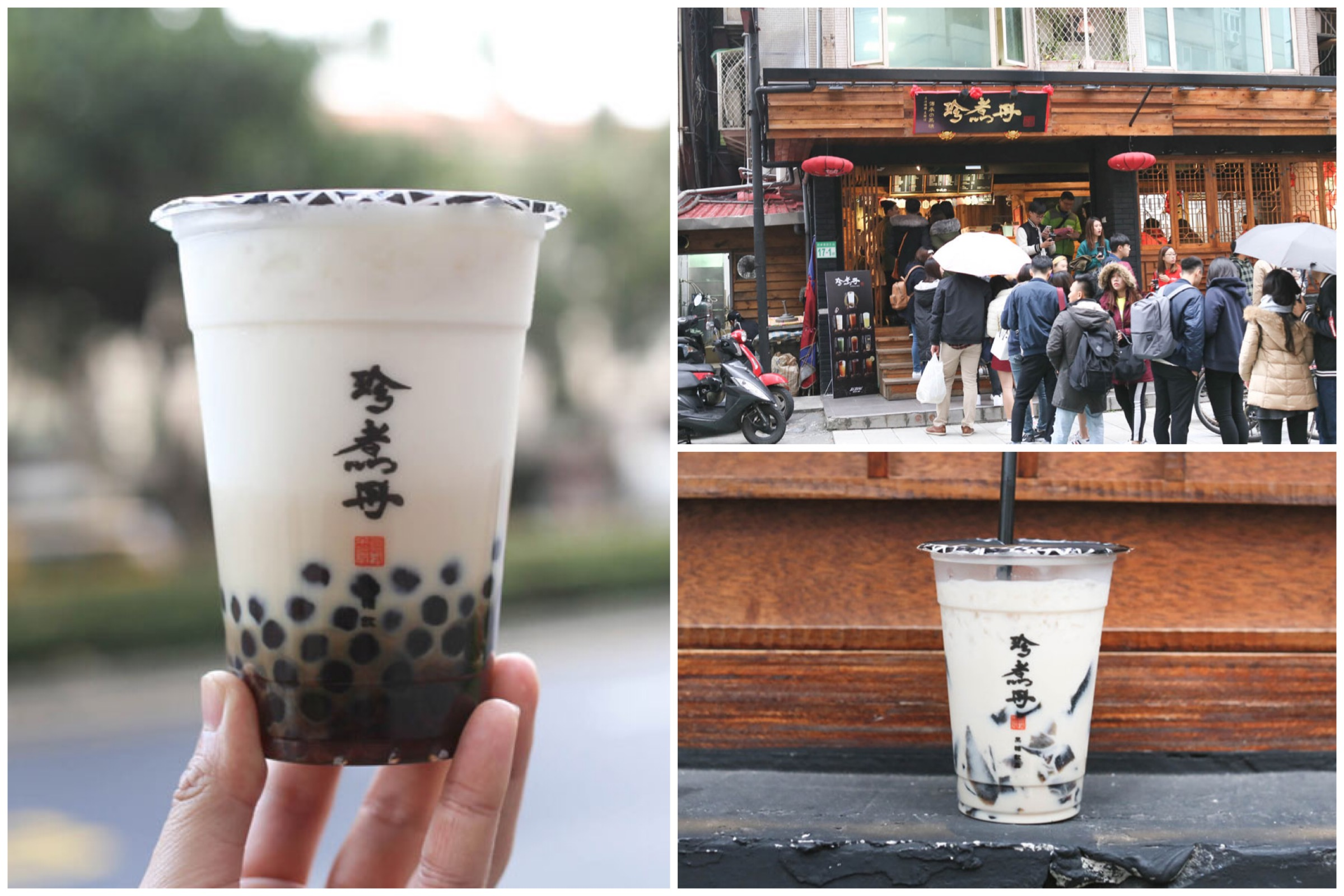 Jenjudan 珍煮丹 – One Of The Most Popular Brown Sugar Milk Pearl Shops From Taipei, For Soul-Refreshing Sweetness