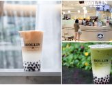 Hollin Singapore – Different Flavoured Pearls Every Day, New Bubble Tea Shop At Suntec City