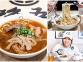 Jiu-Wu Beef Noodles 玖五牛肉麵 - Famous Authentic Taiwanese Beef Noodles Shop Loved By Hong Kong Celebrities Like GEM, At Wan Chai