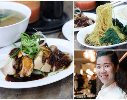 Lee Fun Nam Kee – Soya Sauce Chicken Rice By MasterChef Singapore Finalist Gen's Family