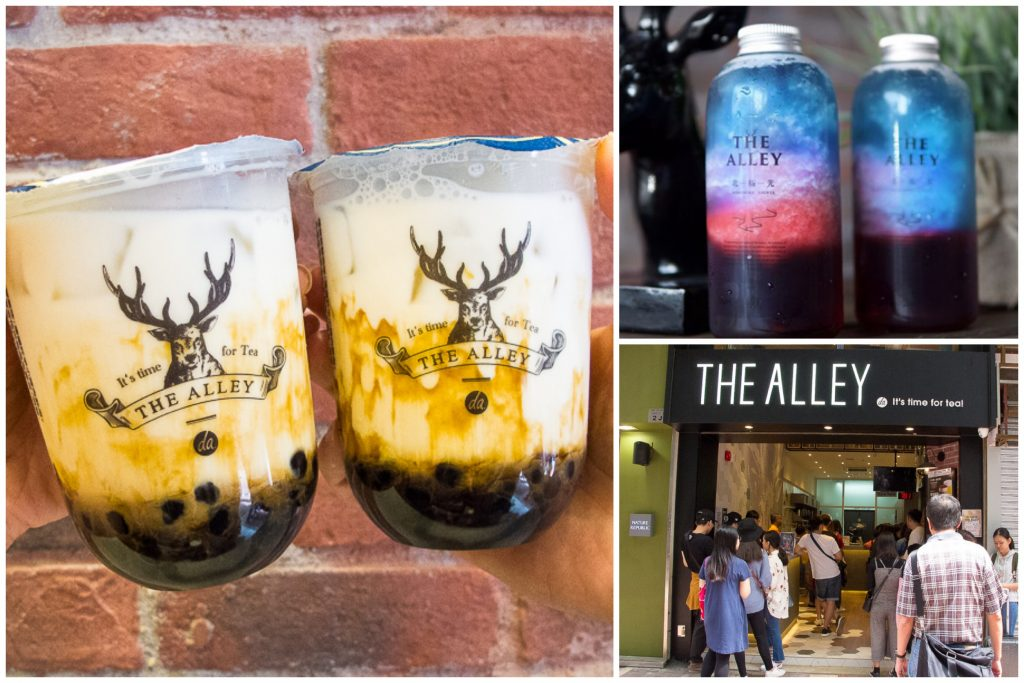 the alley ������ � popular bubble tea shop known for brown