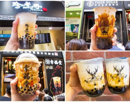 Best Brown Sugar Bubble Milk In Hong Kong – The Alley, JenJuDan, Tiger Sugar, Xing Fu Tang, Milksha