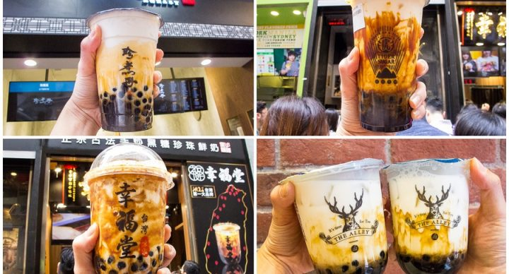 Best Brown Sugar Bubble Milk Tea In Hong Kong – The Alley, JenJuDan, Tiger Sugar, Xing Fu Tang, Milksha