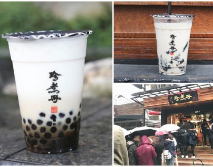 Jenjudan 珍煮丹 – Popular Brown Sugar Milk Shop From Taipei Coming To Singapore, For Soul-Refreshing Sweetness