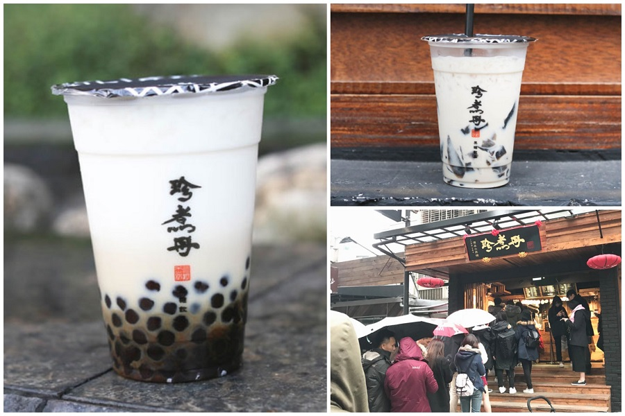 Jenjudan 珍煮丹 – Popular Brown Sugar Milk Shop From Taipei Coming To Singapore, For Soul-Refreshing Sweetness