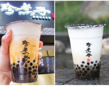 Jenjudan 珍煮丹 – Popular Brown Sugar Milk Shop From Taipei Opening In Singapore, At CityLink Mall