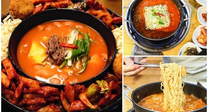 Shimsontang 심슨탕 - Popular Budae Jjigae (Army Stew) Restaurant Owned By Korean Celebrity Hwangbo, At Hongdae And Myeongdong