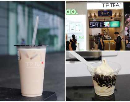 "TP-Tea – ""1st Halal Certified Taiwanese Bubble Tea In Singapore"", At Suntec City"