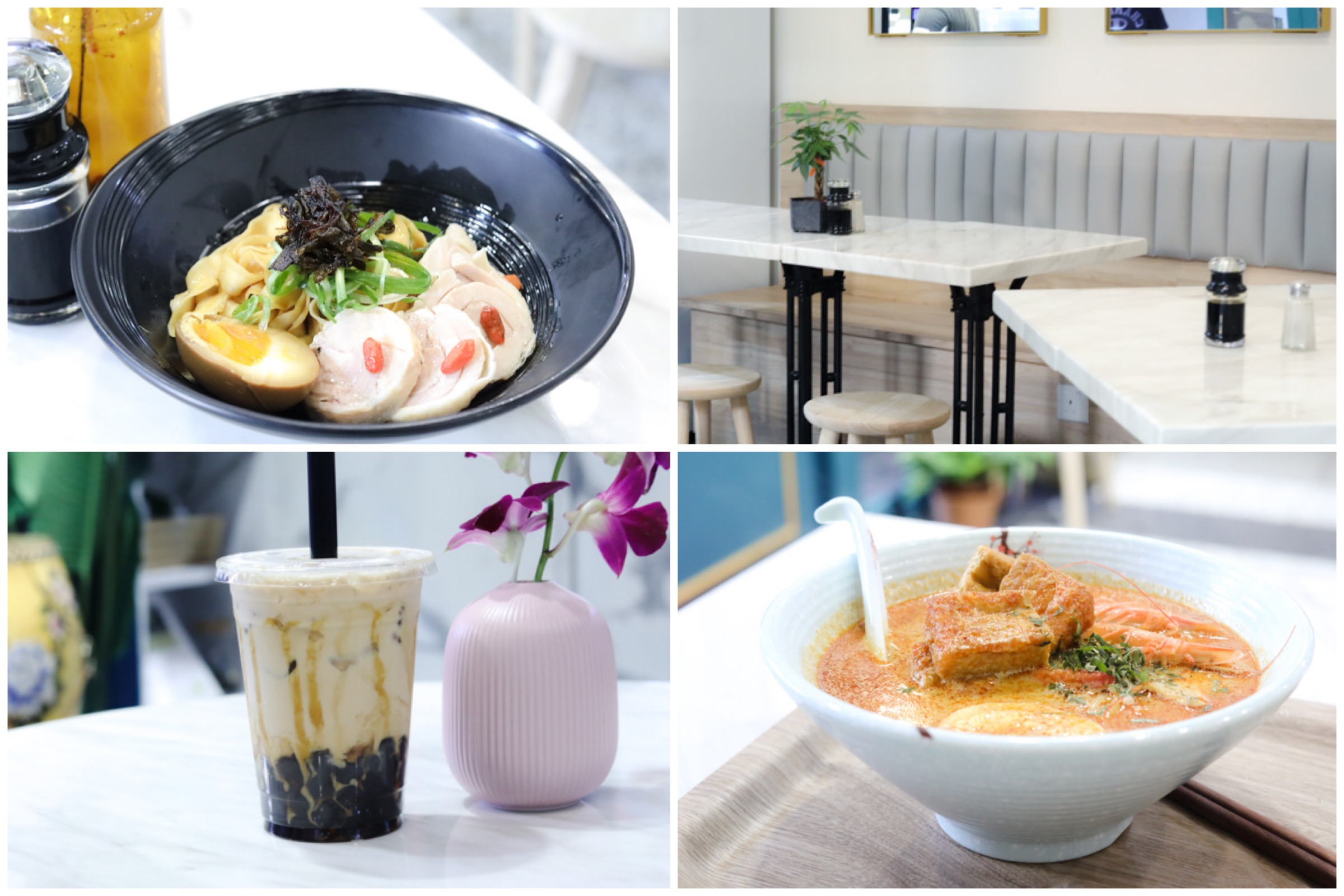 Brown Sugar Café - Brown Sugar Milk Tea Cafe Serving Truffle Drunken Chicken Noodles, At Balestier Road